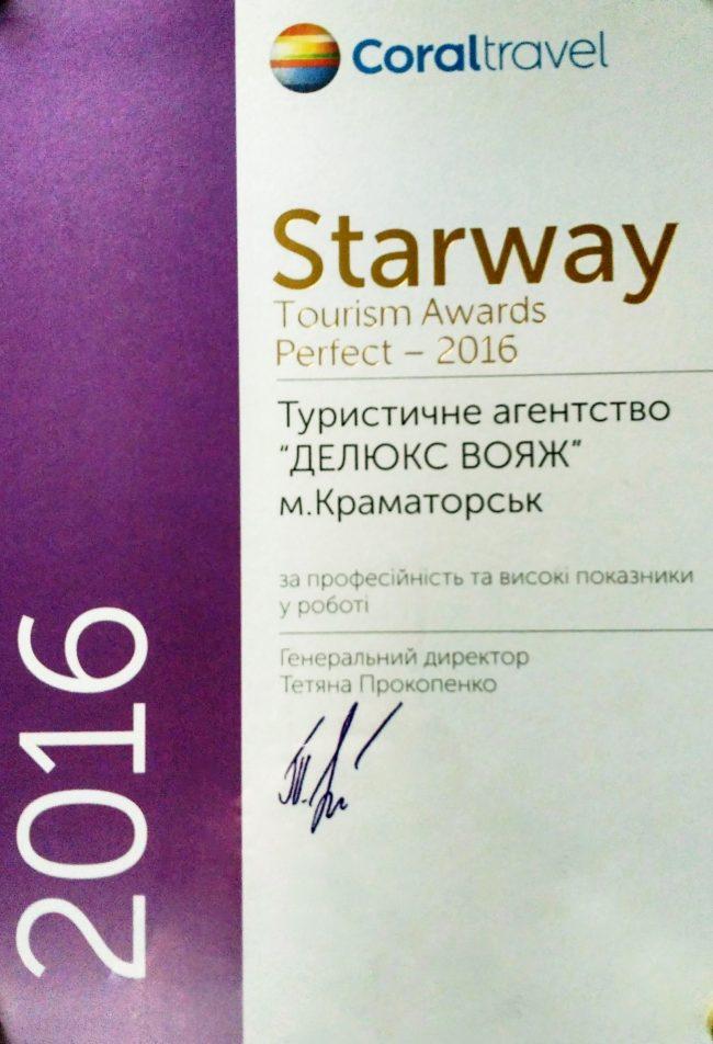 Starway-16