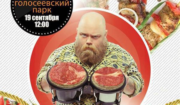 meat-vine-fest