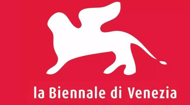 venetian-festival