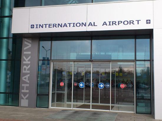 international-airport-kharkov