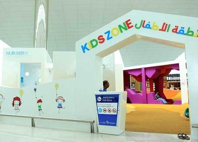 kids-zone-dxb