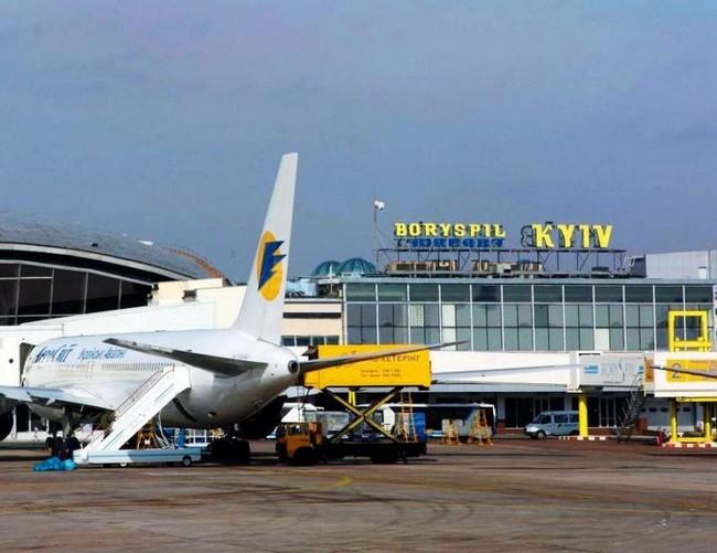 Aeroport-Borispol