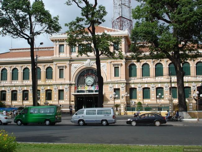 Главный почтовый офис