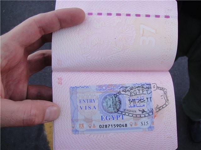 египет виза