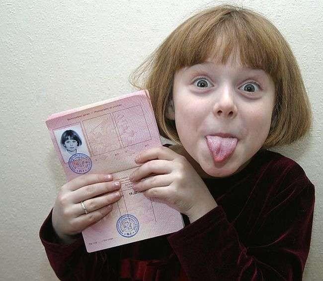 продленные паспорта