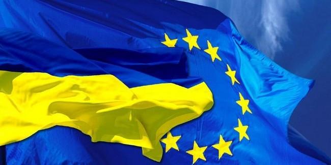 виза европа